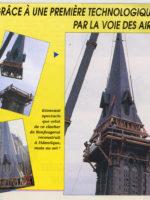 1991-ronfeugerai-02